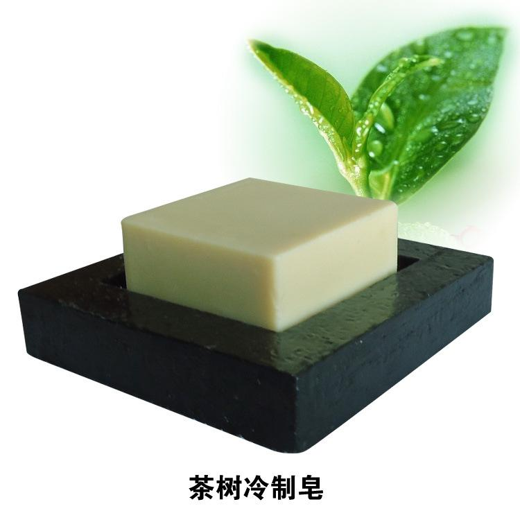 Palm Oil Tree Drawing Factory Wholesale Tea Tree Oil Soap Cold Drawing Cold Tea Refreshing Soap