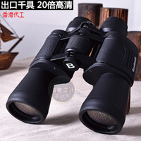 BUSHENLL 20 Binoculars Dr. Russian military binoculars 20X50 high power can produce a generation of fat factory direct wholesale