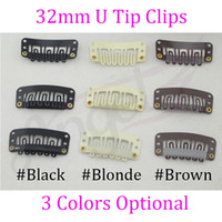 Wholesale bag mm U Tip hair weave Clips with silicone for hair extensions and weft black brown blonde in Stock
