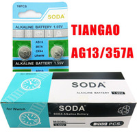 alkaline battery brands - TIANGAO Brand AG13 LR44 V Alkaline Button Cell Batteries for Silicone Watch Timer Clock CX44 The Coin Small Battery407