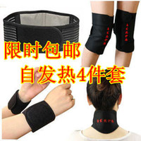 Scale S M L XL Other / other Free shipping magnetic tourmaline self-heating waist knee brace denim wrist Neck Black Promotional offers from