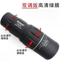 See note Two-tone 16 * 52 Monoculars 16x52 Monocular Night Vision HD high-powered binoculars double focusing shimmer