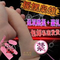 Male G-Spot Vibrators Silicone Electric Sucker Penis Sex Toys female adult sex products Female masturbation machine automatically thrusting climax