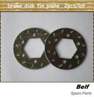 Wholesale Baja metal parts brake disk fin plate and retail