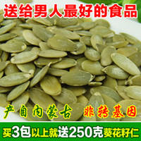 Wholesale Special shipping roasted melon seeds melon seeds raw pumpkin seeds cooked Southern flavor small package of new goods