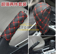 Wholesale New X SET Manual Shift Knob Gear Stick Hand Brake Covers Other Interior Accessorie