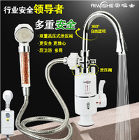 Wholesale ot sell instant electric water heater tap