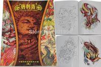 Wholesale Tang CiQing2 tattoo magazine tattoo amp body art