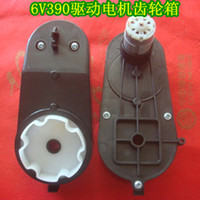 Wholesale v v motor gear box child electric bicycle car motorcycle buggiest accessories407