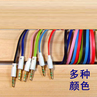 Wholesale 500pc mm Jack Male to Male M M Flat Stereo Audio AUX Cable noodle flat cable for mp3 iPhone S iPod Z147