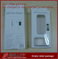 Wholesale New Style In Wall chareger or car charger Cables Empty Box Retail Package For Iphone