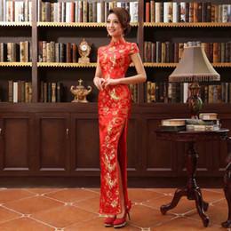 Wholesale Long Cheongsam Dress Wedding Dresses Chinese improved Etiquette Hotel Toast Clothing Autumn and Winter Cheongsam High Slit