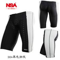 Men Bikinis Dot NEW style HOT selling NSA swimwear racing jammer professional swimwear sharkskin fabric training&racing low resistance 304
