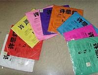 Sky Lantern Holiday Wishing Lantern Wholesale--500pcs sale Sky Lanterns,Wishing Lantern fire balloon Chinese Kongming lantern Wishing Lamp