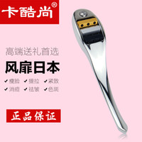 Card cool KB-159 153 * 33 * 24mm Japan's new face-lift germanium grain beauty bar spoon facial massage roller germanium Shimei Rong instrument factory