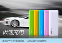 Cheap top brand remax 3200 mAh candy style powerbank colorful mobile external battery for cell phone power bank for smart phone mini 20 pcs