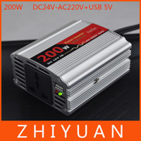 220V 24v dc to 24v dc adapter - 200W USB Port DC V to AC V Car Power Inverter Charger Adapter