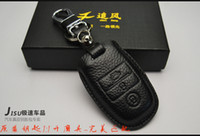 Wholesale Genuine Leather Car Key Fob Cover Key case wallet for Kia K5 K3 Sorento