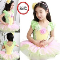 Children's Day Girls Multicolour Dancewear Kids Performance ...