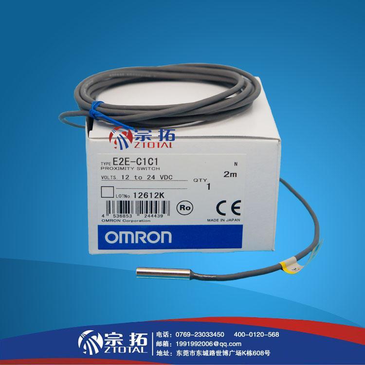 omron proximity switch wiring diagram proximity free printable wiring diagrams