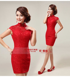 Wholesale Chinoiserie New Chinese Dresses Classic High Neck Beaded Cap Sleeve Red Lace Evening Gowns Vintage Cheongsam Short Mini DL1312803