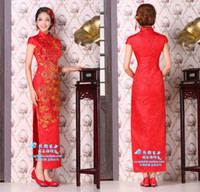 Wholesale Chinoiserie Chinese Dresses High Neck Short Sleeves Phoenix Embroidery Sheath Red Evening Gown Vintage Ankle Length Cheongsam DL1312804