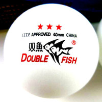 Wholesale 40 Boxes Double Fish Stars MM Olympic Table Tennis White Ping Pong Balls