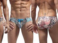 Wholesale low rise Mens Sportswear zebra print Swimming Trunks Beachwear Bikini Shorts Swimsuit Swimwear Cool Zebra Printed Briefs
