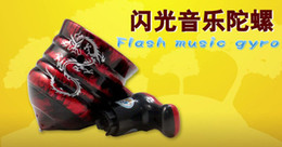 Wholesale DHL NEW Plastic Wood Composite Gyro Colorful Lights add Flash Music Gyro gyro Laser Line bag
