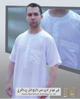Wholesale New Arrival Arab Rode for Men Muslim Clothing