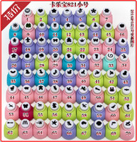 rubber stamps - retail multi design size S Mini Paper Punch hole stamping up die DIY diary gift decor