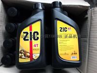 Wholesale Sk full synthetic motorcycle oil w l sj