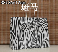 Paper Hand Length Handle Kraft Paper Big size zebra paper bag, 33X26X12CM, Kraft gift bag with handle,Wholesale price (AS-0055)