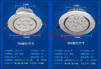 Wholesale Promotion Real Ceiling Lamp High Power Dimmable w w w w Led Down Lighting Voltage v Driver
