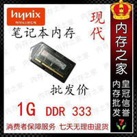 Wholesale HYNIX Hynix modern G DDR GB notebook memory compatible PC