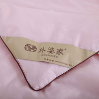 Full Adults 100% Cotton 2.0kg ComforterSolid Pink100% Mulberry Silk Cotton Printed King Queen Full Twin Size Quilt Duvet Velvet Gifts Bed Furniture Chinese Style