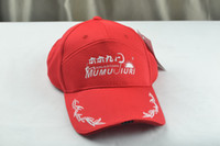Wholesale Available MUMU LED Hat New Fashion multi role lure and rod Sports Cap Adjustable Size fishing reel
