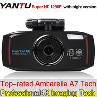 Wholesale car DVR YANTU car dvr vehicle driving Camera Original Ambarella P Full HD LED with GPS truck dash cam