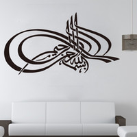 Wholesale Islamic Wall Sticker Muslim Islam Quotes Character Arab Art words large Mural Carved decal Vinyl Stickers for Home Decor