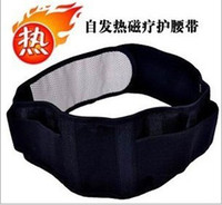other waist support braces & supports Tourmaline magnetic therapy self-heating waist support belt back support