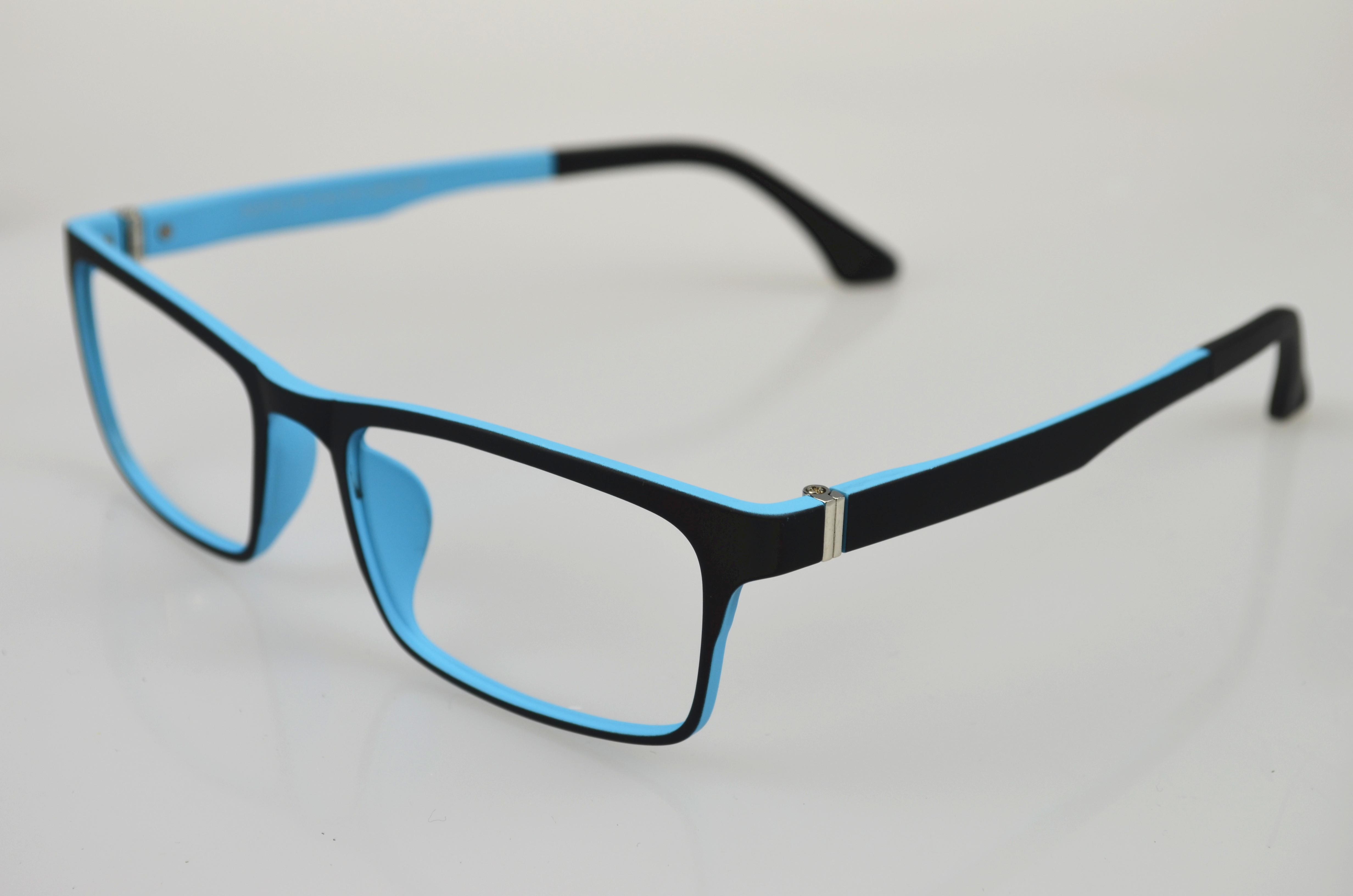 Fashion Optical Glasses Frames Men Super Light ...