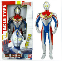 Wholesale marvel universe Ultraman type sound and light features movable limbs boxed gift cm high