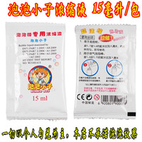 Multicolor Heart PA Bubble Boy concentrate Bubble gun Bubble bubble machine for fine bubble water concentrate 15 ml   bag