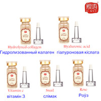 Wholesale 5pcs d Collagen Hyaluronic Acid Vitamin C Rose snail liquid oil A trial combinations ml bottle