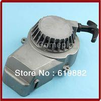 Wholesale Drop Shipping New Aluminium Pull Starter Start Mini Pocket Bikes ATVs Quad cc Mower Engines