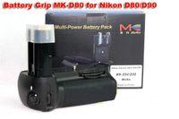 Wholesale NEW High Quality Battery Grip BG E8 For Canon EOS D BG E8