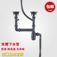 Wholesale Dual Chamber under the kitchen sink plumbing promotional shipping Trays pipes under the sink strainer