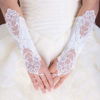 cheap items - ONLY White or Ivory Bridal Gloves Fingerless Short Lace Wedding Cocktail Party Gloves Cheap In Stock limit one item per purchase