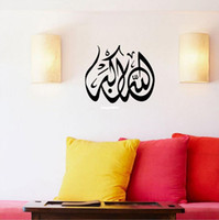 Wholesale New Vinyl Islamic Muslim art ALLAOHUAKBUR Islamic Calligraphy Wall Sticker Art Decal Mural Decals Size cm