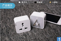 sockets and switches - Switch Wireless WIFI Smart Socket plug Power Switch Home Automation Switch for Android Apple iPhone iPad and iPod touch